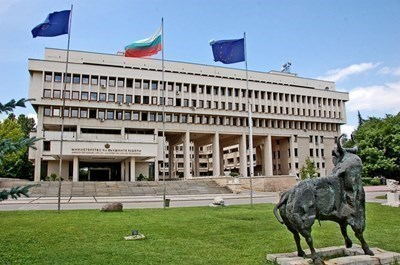 Министерство на външните работи СНИМКА: Архив