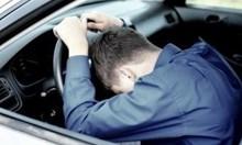Пиян шофьор предложи 45 лв. подкуп на полицаи в Асеновград