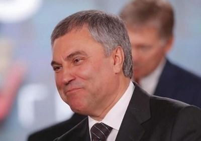 Вячеслав Володин СНИМКА: Ройтерс