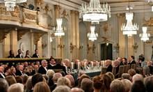 Задкулисието на Нобеловите награди: Най-големите гафове