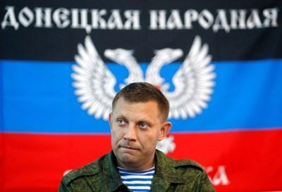 Александър Захарченко СНИМКА: РОЙТЕРС