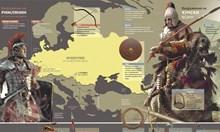 """Как """"дивите"""" хуни поставиха на колене Римската империя"""