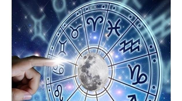 Седмичен хороскоп: Рибите трябва да бъдат предпазливи