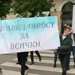 КАДЪР: Vbox7/Нова тв