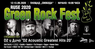 14 рок и метъл групи ще вземат участие в 12-тото издание на Грийн рок фест