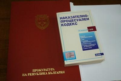 Снимка: Прокуратурата на РБългария