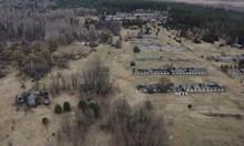 Чернобил - сега