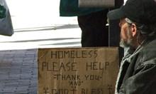 30 000 евро изкарва ромски просяк за боса си годишно