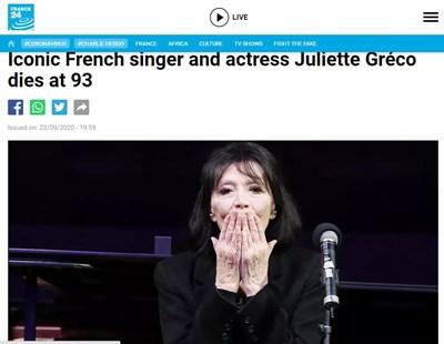 Факсимиле Франс24