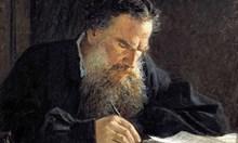 Лев Толстой – войната и мирът в меланхоличния ум на гения