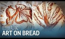 Идеи за декорация на хляб