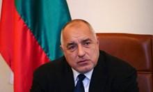 """Борисов: Името """"Цариброд"""" вече ще се използва официално и законно"""