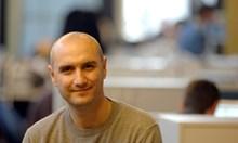 Емо Чолаков става метеоролог на летището