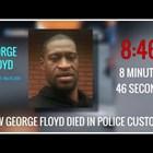 Реконструираха смъртта на чернокожия Джордж Флойд в Минеаполис (Видео)