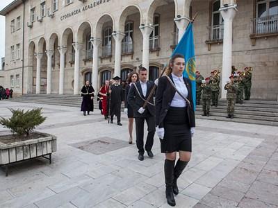 Академичната общност в Свищов празнува 82 години от основаването си