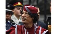 След смъртта на Кадафи изчезват 143 тона злато, 140 т сребро и $160 млрд.