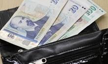 """Данък """"богатство"""" за скъпи вили и яхти и кредити за млади семейства, иска КНСБ"""