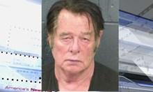 Обвиниха лидер на дясна милиция, че планирал убийствата на Джордж Сорос, Хилари Клинтън и Барак Обама
