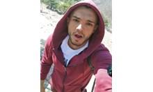 Изчезналият младеж от Карлово е син на учители, откриха раницата му