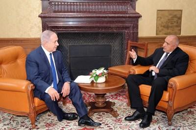 Бенямин Нетаняху и Бойко Борисов Снимка: Министерски съвет