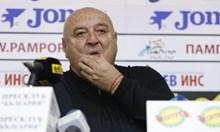 Членът на Изпълкома Венци Стефанов не иска Дерменджиев: Защо Лечков решава?