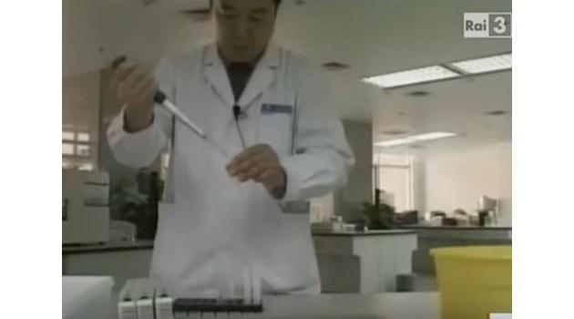 RAI-3 излъчва още през 2015 г. филм за създаването на новия коронавирус в Ухан? (Видео)