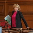 Мая Манолова е председател на комисията за ревизия на властта.