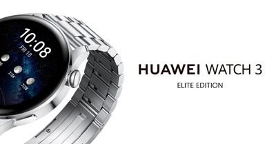 Започват продажбите на новия Huawei Watch 3 Elite в България