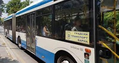 Условна присъда за шофьор на автобус, помел възрастен мъж