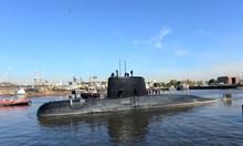 44 изгубени души на изчезналата аржентинска подводница