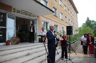 Дом за стари хора в Мездра отпразнува своя десети рожден ден