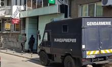 Подсъдимият брат на депутат от БСП избягал легално за Прага в 20:36 ч на 6.IX. с  28-годишна жена (Обзор)