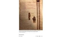 Хилядолетни гръцки ръкописи, откраднати от българска чета, се пазят в Принстънския университет