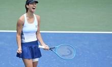 Пиронкова нахлу и на Australian Open