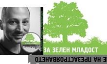 """""""Младост"""" без кмет, заместникът на Иванчева подава оставка! Владимир Клисуров: Отказвам да си """"цапам"""" ръцете"""