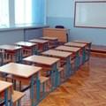 Празна учебна стая СНИМКА: Архив