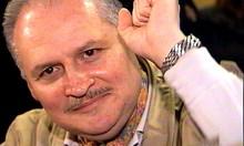 Карлос Чакала  - терористът, който обичаше България