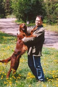 С верния Роджър в Борисовата градина