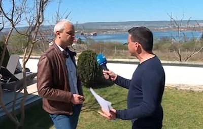 Костадин Костадинов и Васил Иванов КАДЪР: NOVA