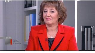 Мая Манолова стана брюнетка