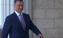 Унгария: Никола Груевски поиска убежище