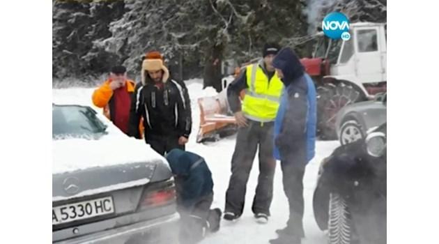 Туристи с 4 деца блокирани над 2 денонощия в Стара планина, спасиха ги