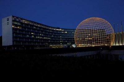 Сградата на ЮНЕСКО Снимка: Ройтерс