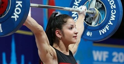 Даяна Димитрова Снимка: Международна федерация по вдигане на тежести