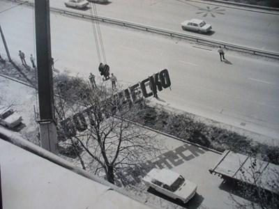 """През април 1990 г. вестник """"Работническо дело"""" престана да съществува. През същия месец с помощта на кран бе свален и фирменият му надпис от фасадата на полиграфическия комбинат """"Димитър Благоев"""" в София, където се помещаваше редакцията на органа на ЦК на БКП.  Снимка: Георги Панамски"""