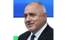 РЗИ-Ловеч пише акт на Министерски съвет, задето Борисов е бил без маска