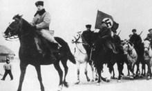 Срамната тайна: Драмата с репатрирането на руснаци след края на Втората световна война