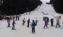 В България отиват на ски за 120-180 лв. на човек