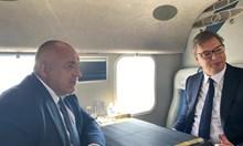"""Борисов и Вучич летят над АМ """"Европа"""" и """"Балкански поток"""" (Видео)"""