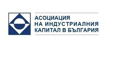 АИКБ настоява за законодателство и алгоритъм на действие при кризи като COVID-19
